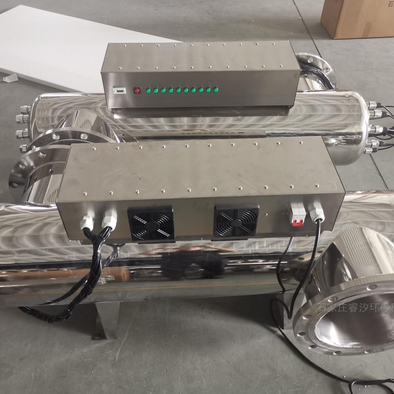 睿汐RZ-UV2-DH400FW紫外线消毒器