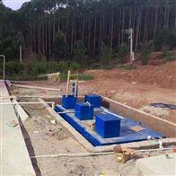 ht-111地埋一体化污水处理设备厂家直销质量保证