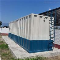 农村一体化生活污水处理设备厂家