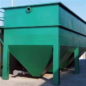 HT污水处理高效絮凝沉淀池厂家