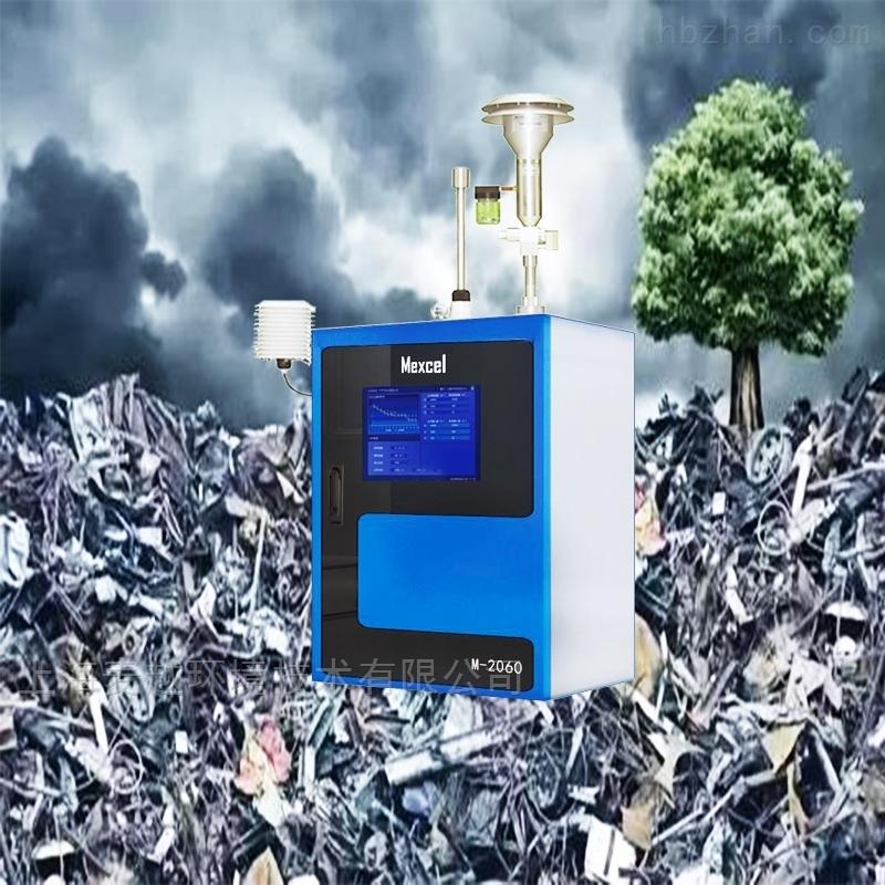 垃圾填埋厂恶臭气体在线监测仪器的厂家