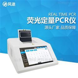 FT--PCR16非洲猪瘟检测仪器价格