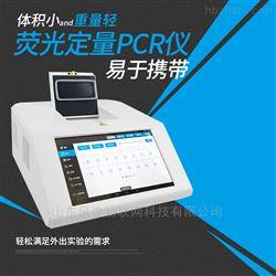 FT-PCR16非洲猪瘟快检设备价格