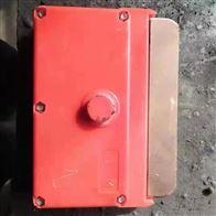 DEM800A(3mm)集電器滑塊