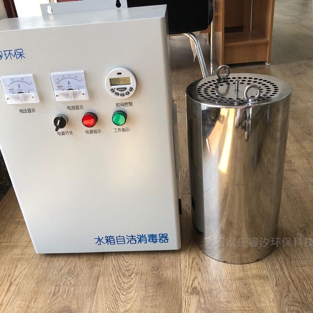 睿汐MBV-032EC水箱自洁器