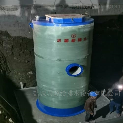 淮南一体化玻璃钢污水提升泵站