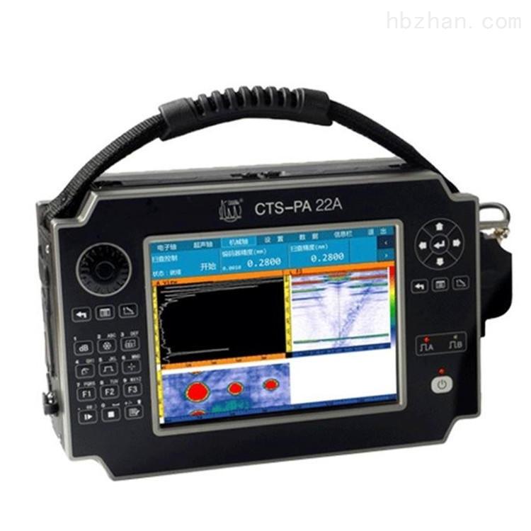 CTS-PA22A相控阵探伤仪