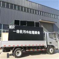 ht-321MBR一体化污水处理设备