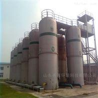 sr臭氧催化氧化设备结构特征与工作原理