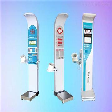 HW-900A便携式体检机健康一体机