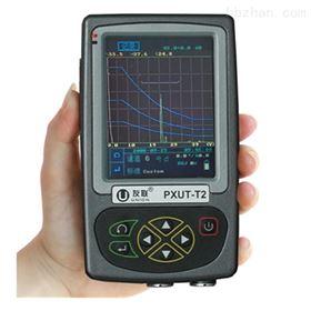 PXUT-T2超声波探伤仪