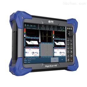 MagicScan-MS超声相控阵探伤仪