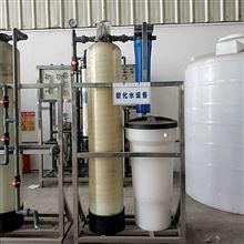 洗衣房-软化水设备