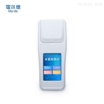 HED-YL01余氯分析仪价格