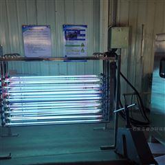 RXUV-1-8/320W明渠式紫外线消毒系统