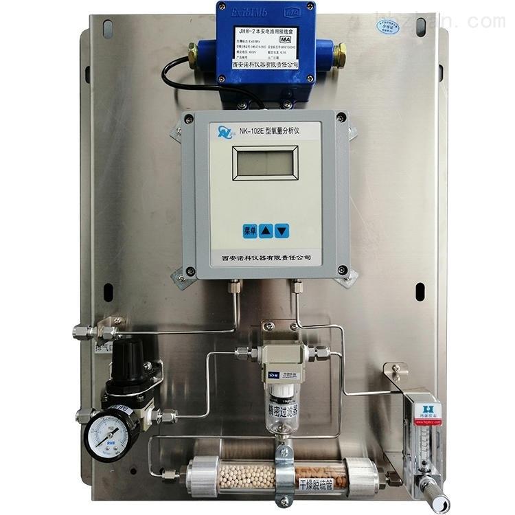 防爆式氧量分析仪