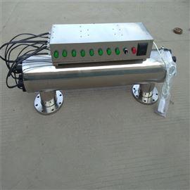 不锈钢饮用水过流式紫外线消毒器