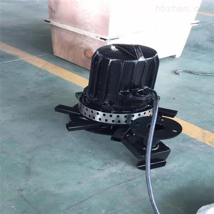 QXB0.75新式离心增氧曝气机无死角曝气