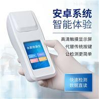 HED-YL01自来水余氯检测仪