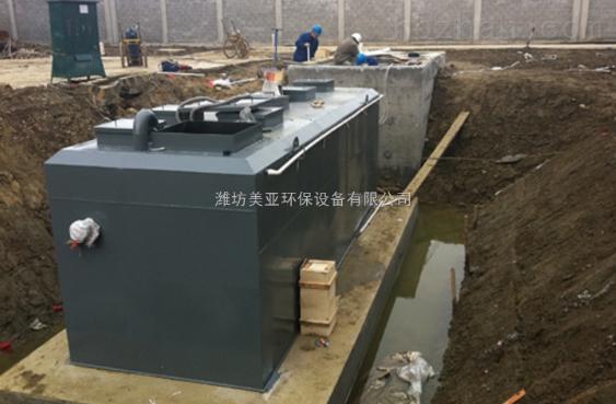 養殖場廢水處理設備供應