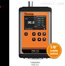 气溶胶监测仪手持式粉尘仪PM2.5粉尘检测仪