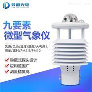 JD-WQX9超声波风速风向仪传感器