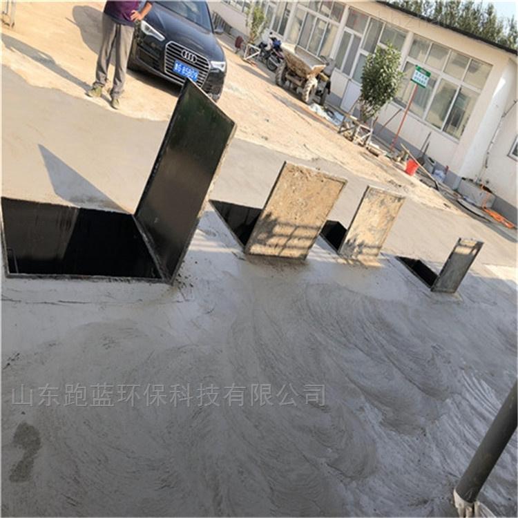 一体化生活污水处理设备定制厂家