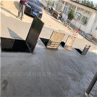 PL跑蓝定制一体化机场生活污水处理设备