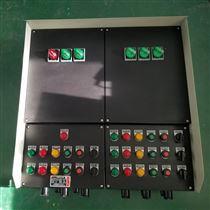 BXM(D)8050-T防爆防腐照明动力配电箱参数