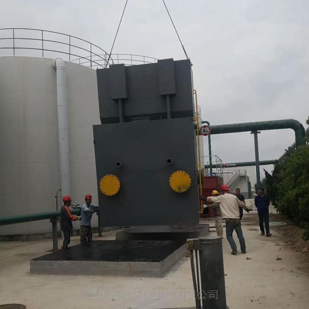 一体化净水器的内部构造及安装说明