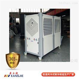昆山区冷水机专业销售厂家