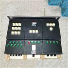 FXMD-T三防照明配电箱动力检修箱工程塑料