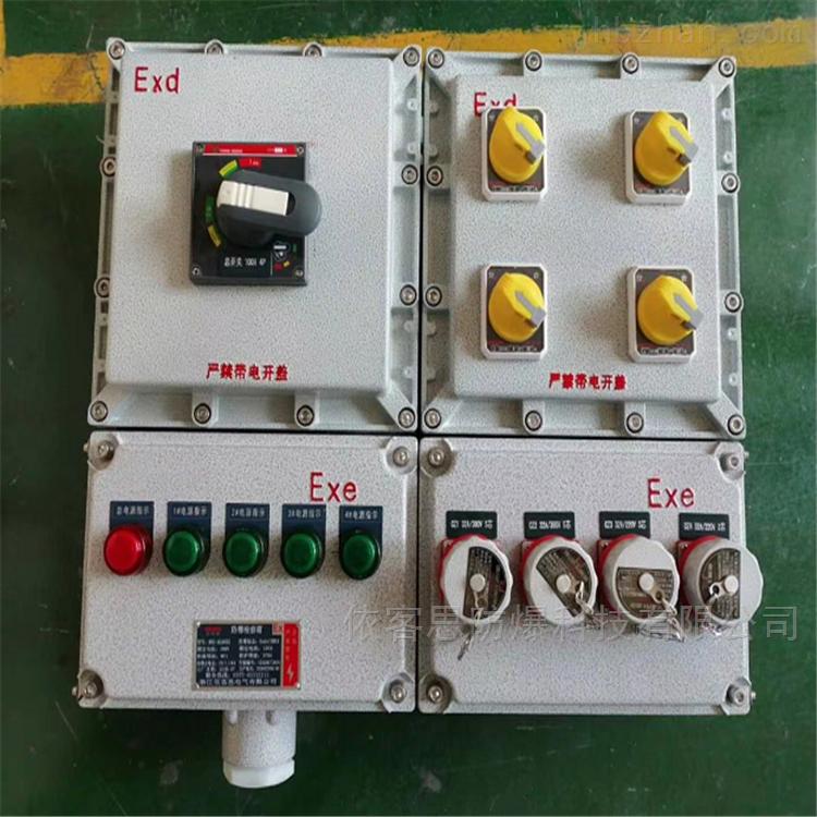 BXX52-4/16K壁挂式防爆电源插座箱