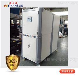 以风冷式,水冷式,低温型说明无锡工业冷水机