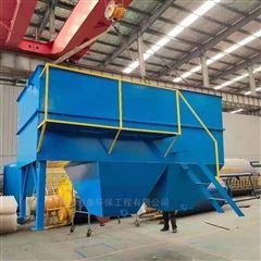 ht-415斜管沉淀池的价格原理及安装方法
