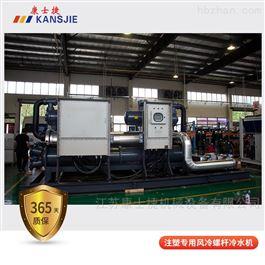 40HP-160HP太阳能光伏冷水机组