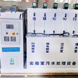 龙裕环保文昌市/疾控实验室污水处理设备
