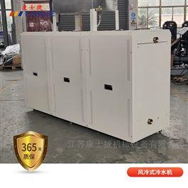 3HP~50HP风冷式冷水机的选型介绍