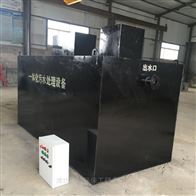 ht-100生活污水处理设备构造安装排放达标恒泰环保