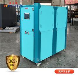 高效冷水机应用