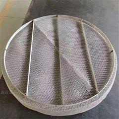 304不锈钢丝网除沫器