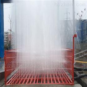 LYS-120咸宁工地洗车平台 工程洗车台价格
