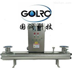 GR-UV-320GR-UV-80-4 二次供水管道式紫外线