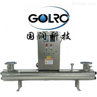 GR-UV-80-4 二次供水管道式紫外线