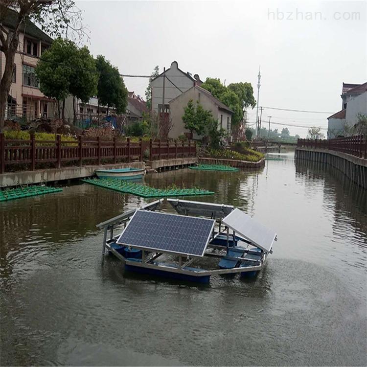 太阳能水循环解层增氧机 光伏解层曝气机