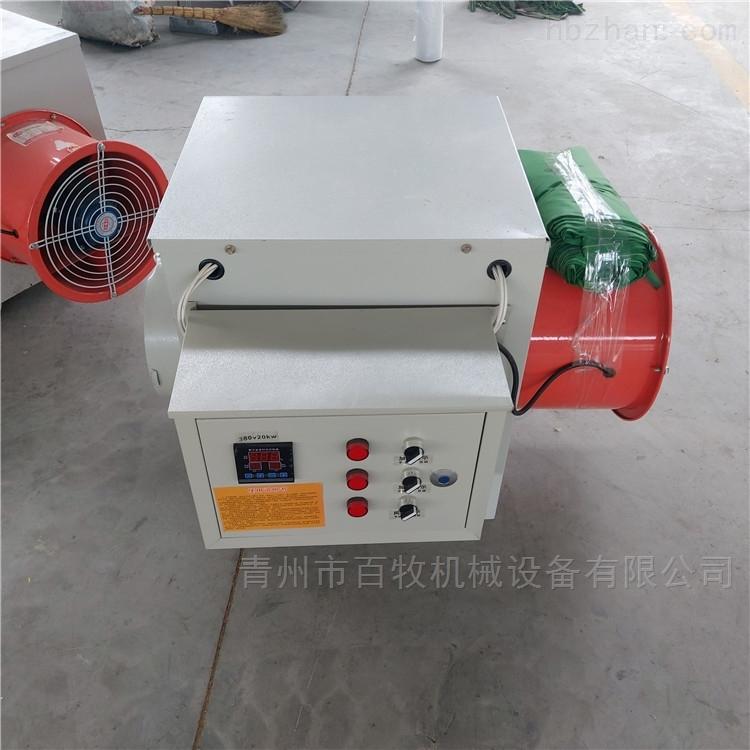 电暖风机电加热风炉
