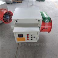 山东电暖风机生产厂家