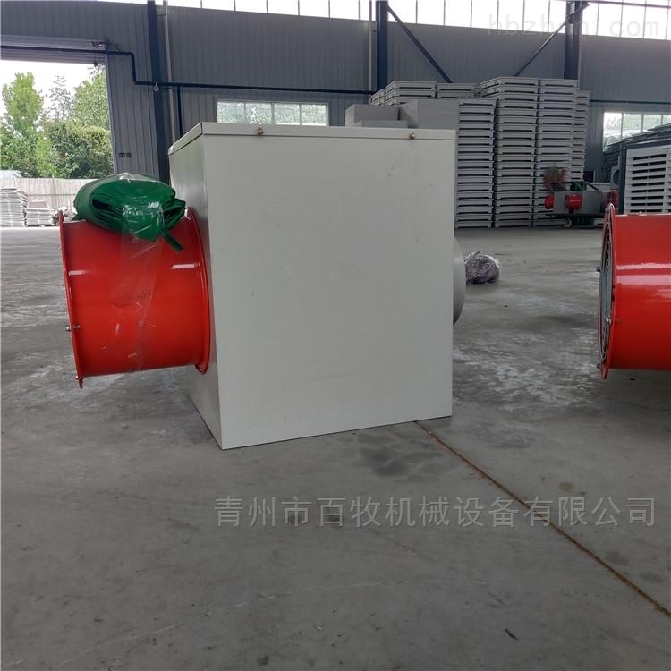 新疆养殖场工厂电暖风机