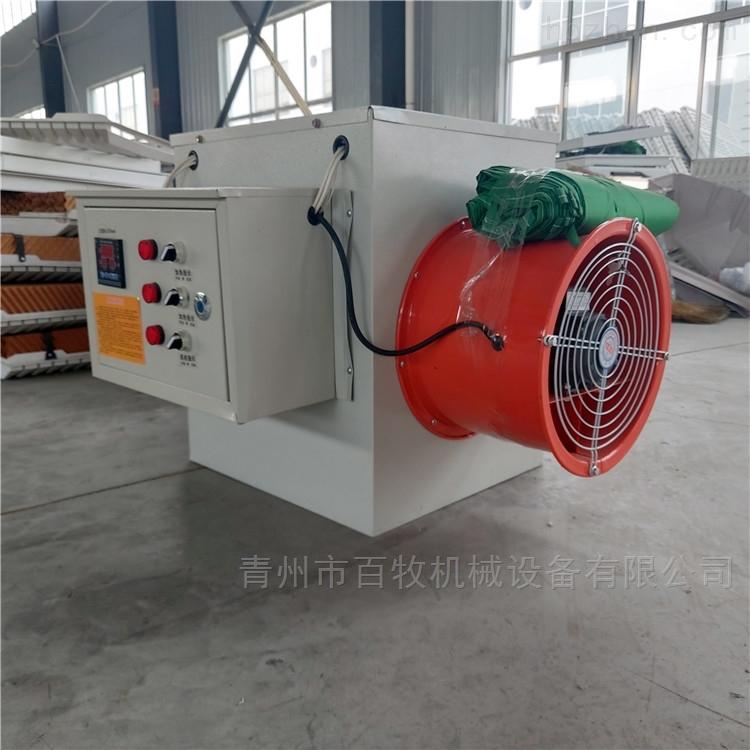 工业电暖风机安装育雏暖风炉
