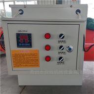厂房车间电暖风机暖风炉定制安装